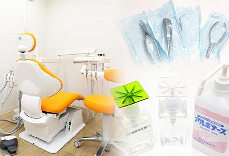 院内は清潔を保ち院内感染予防を徹底しています